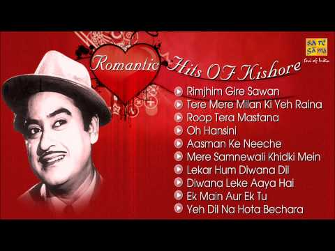 Romantic Hits OF Kishore Kumar  Jukebox  Audio Songs Evergreen Bollywood Collection