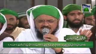 vuclip Manqabat Ghous e Azam - Ya Shah e Jilani - Khuda k fazal se hum par hai saya