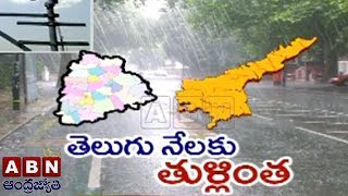 Heavy Rain Sudden Climate Change in Telugu states weather forecast