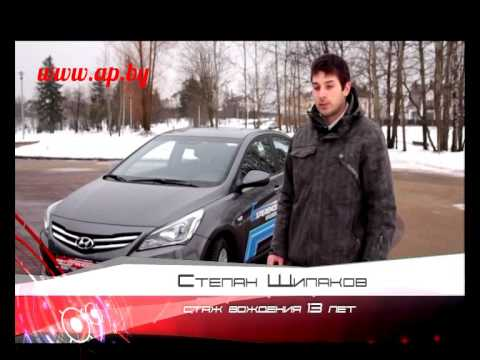 2015 Hyundai ACCENT Solaris народный тест