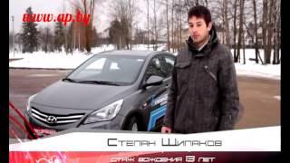 2015 Hyundai ACCENT Solaris народный тест смотреть