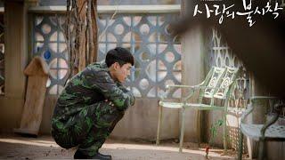 Flower (Crash Landing On You OST) - [Hangul+Engsub+Romanization]