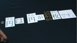 http://www.myspace/hoooryu Ho Oo Ryu presents a video tutorial on J...