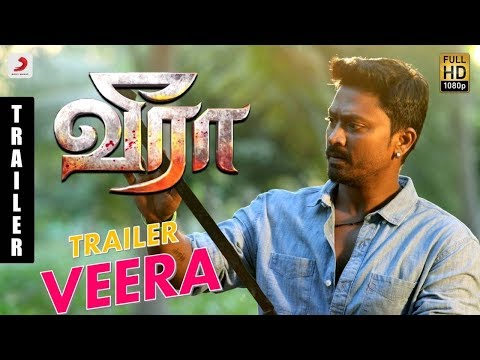 Veera வீர Official Tamil Trailer |...