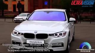 Хамелеон для автостекол По Гост СПБ 8(812) 645-04-22(, 2015-08-09T11:20:47.000Z)