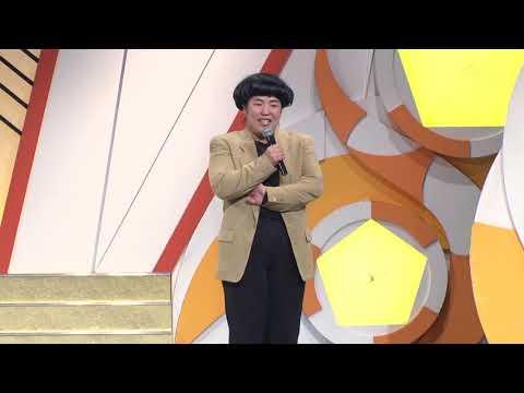 ゆりやんレトリィバァ【よしもと漫才劇場4周年SPネタ】