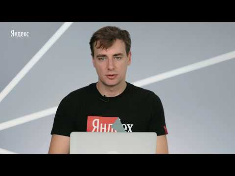 000. Введение. Туториал Яндекс.Толоки
