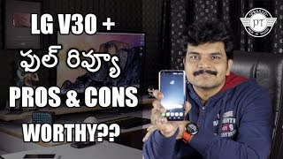 LG V30 Plus Review with pros & cons ll in telugu ll