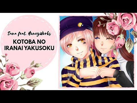 【Song Anyoka】Kotoba No Iranai Yakusoku 【russian】