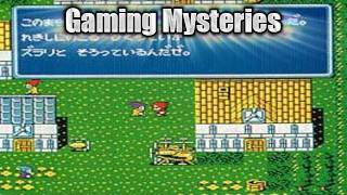 Gaming Mysteries: Final Fantasy IV Concept (NES) UNRELEASED