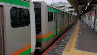 湘南新宿ラインE233系 + E231系 大宮発車