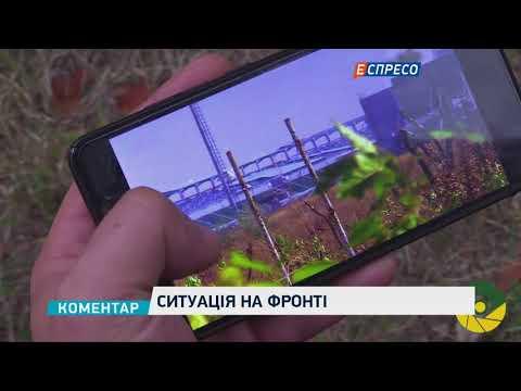 Espreso.TV: Ситуація на фронті
