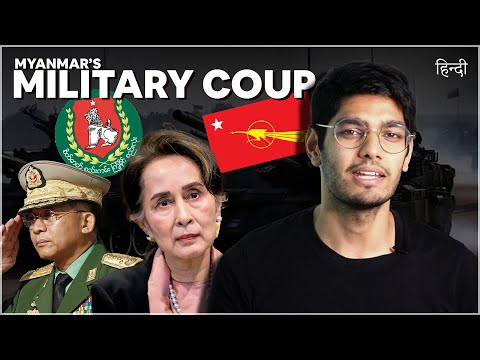 Myanmar's military coup, explained | Hindi