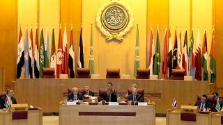 أخبار عربية | الجامعة العربية تعقد اجتماعاً رباعياً حول #ليبيا السبت
