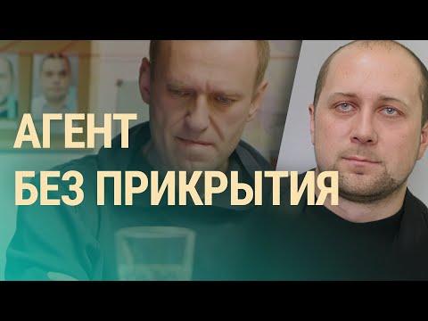 Агент ФСБ и трусы Навального | ВЕЧЕР | 21.12.20