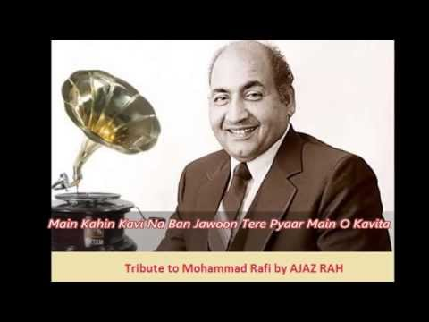 Ajaz Rah: Tribute to Mohammad Rafi