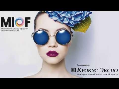 Оптическая компания De Karo на выставке в Крокус Экспо