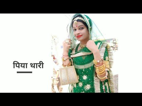 New Marwadi Song |Rajasthani Status | Banna Baisa | Instastatus| WhatsApp Status|