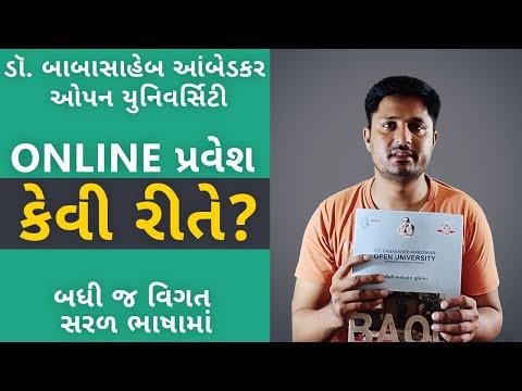 Dr Babasaheb Ambedkar Open University Ahmedabad | Baou Online Admission 2019