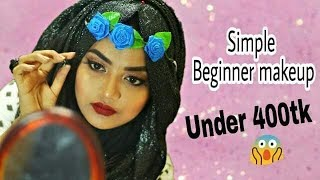 Simple Beginner Makeup Tutorial∥Afsana Rakhi