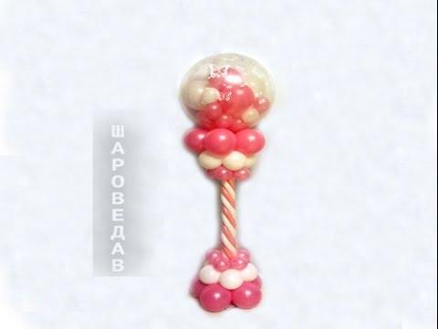 Стойка, Kолонна из шаров / DIY Column of balloons