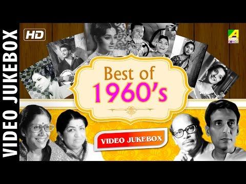 Best of 1960's | Jiban Khatar Prati Patay | Top 20 Bengali Movie Video Songs