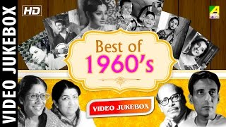 Best of 1960's | Jiban Khatar Prati Patay | Top 20 Bengali Movie Video Songs