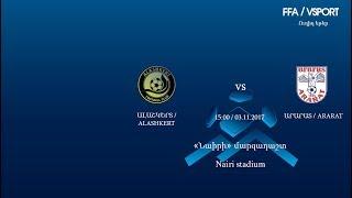 Alashkert FC vs Ararat full match