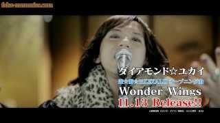 Artist: Diamond☆Yukai Title: Wonder Wings Single Release: 2013/11/1...