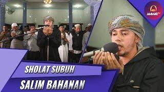IMAM SHOLAT MERDU SALIM BAHANAN SHOLAT SUBUH