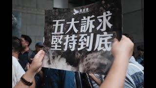 VOA连线(莫雨):美国国会及行政当局中国委员会就香港局势举行听证会