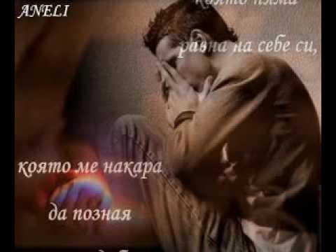 Julio Iglesias - Historia De Un Amor - превод