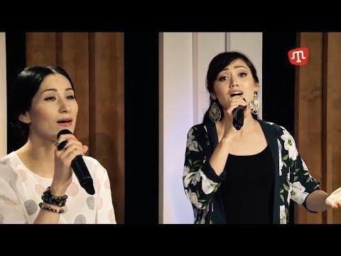 """""""VAGIORKO MA""""—""""AYNENI"""" - Aniko Dolidze & Alie Hadzhabadinova"""