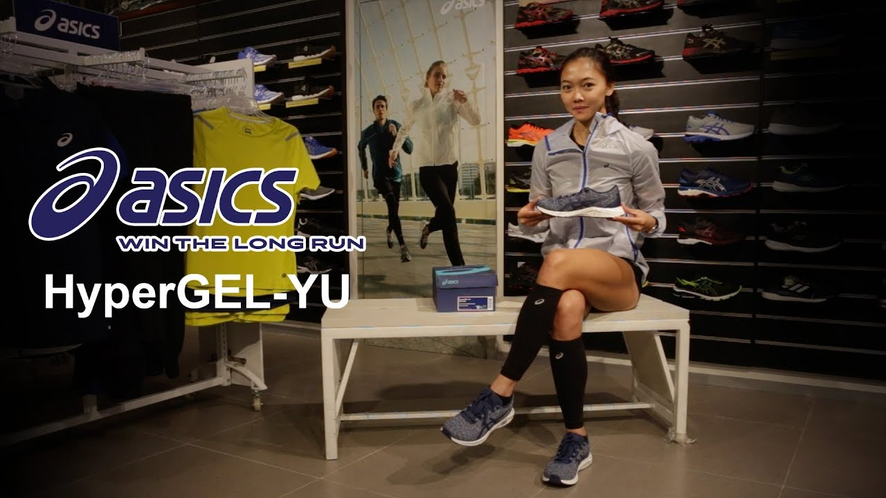Asics HyperGEL-YU | UNBOXING VIDEO