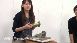 OCHABI_芸大工芸講座「粘土による模刻」_美術学院_2013