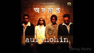 Aushomapto ft. Aurthohin |  Aushomapto-1 | String Studio 2008