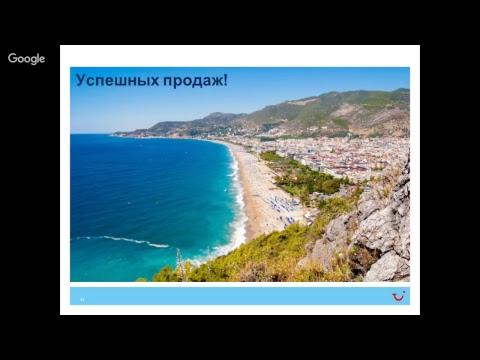 TUI Ukraine - Турция. РБ. Акции. Анталийское побережье.