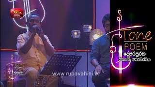 Sithin Ma Nosali @ Tone Poem with T. M. Jayaratne Thumbnail