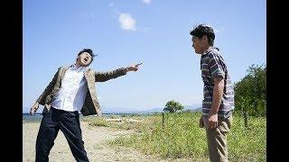 安田顕、村上淳の熱演に「泣きそうになった」!「ぼくいこ」本編映像が...