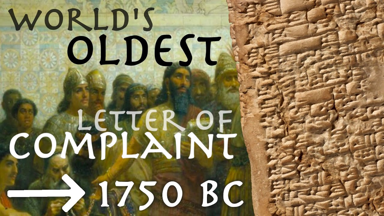 Hear the Earliest Recorded Customer Complaint Letter: From Ancient Sumeria 1750 BC