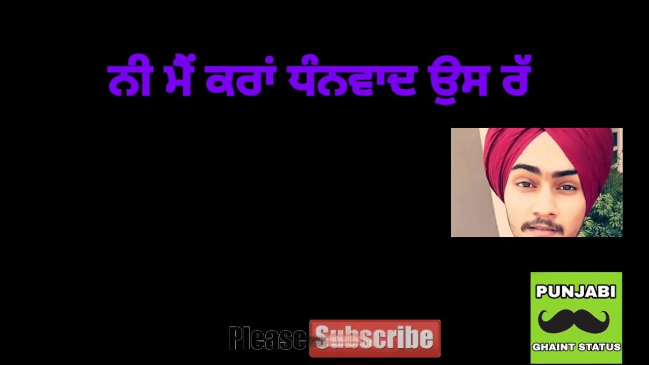 att punjabi status,punjabi status new 2018,punjabi status video,att punjabi  status video