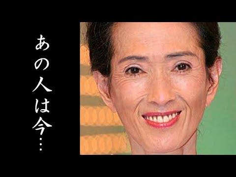 現在 石田あゆみ