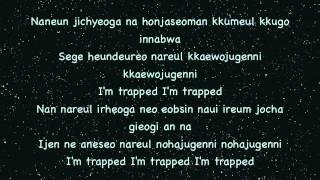 Henry Lau Ft. Taemin & Kyuhyun- Trap Lyrics [Romanization] Mp3