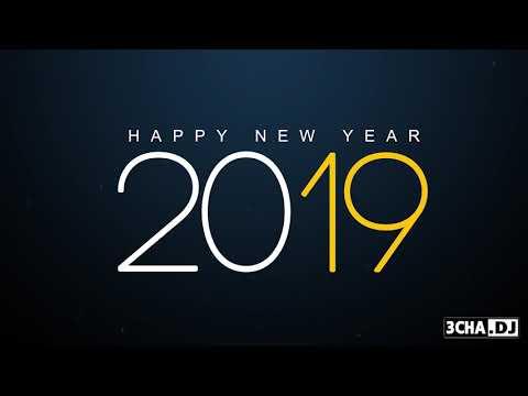 เพลงแดนซ์ปีใหม่ HAPPY NEW YEAR 2019 [DJ JR SR] ชุดที่ 1 (อัพโหลดใหม่)