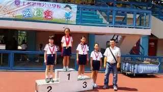 20151009_上水惠州公立學校主辦 2015陸運會 暨親