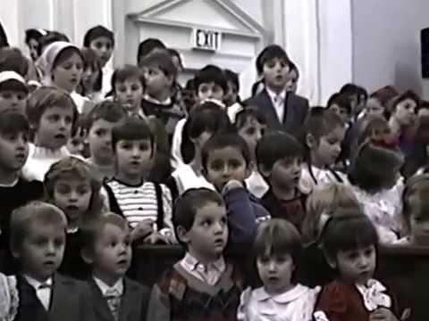 Philadelphia Romanian Church Portland Christmas 1988 - Recorded by Puiu Ghinga