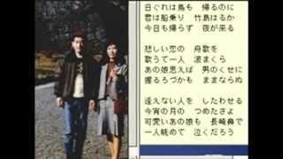 旅 実践女子大 九州 南国情話 モデル渡辺 唄谷 mp4