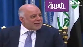 مفاوضات سعودية عراقية لتشكيل تحالف جديد thumbnail