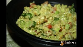 Гуакамоле с фисташками  Мексиканский соус закуска