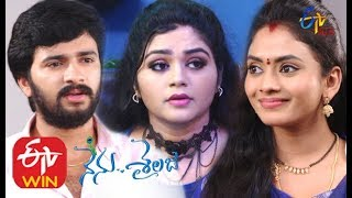 Nenu Sailaja | 17th January 2020  | Full Episode 221 |  ETV Plus